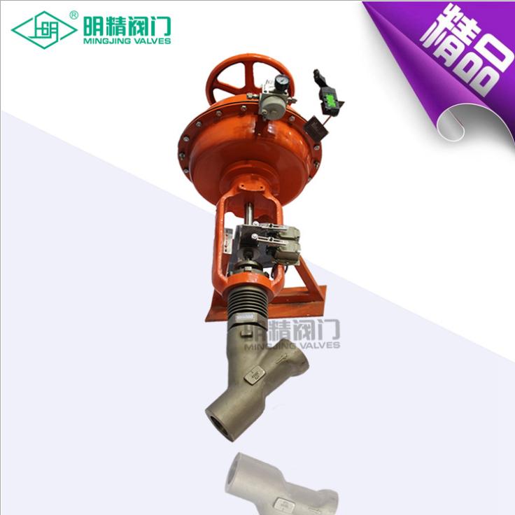 气动薄膜Y型疏水调节阀