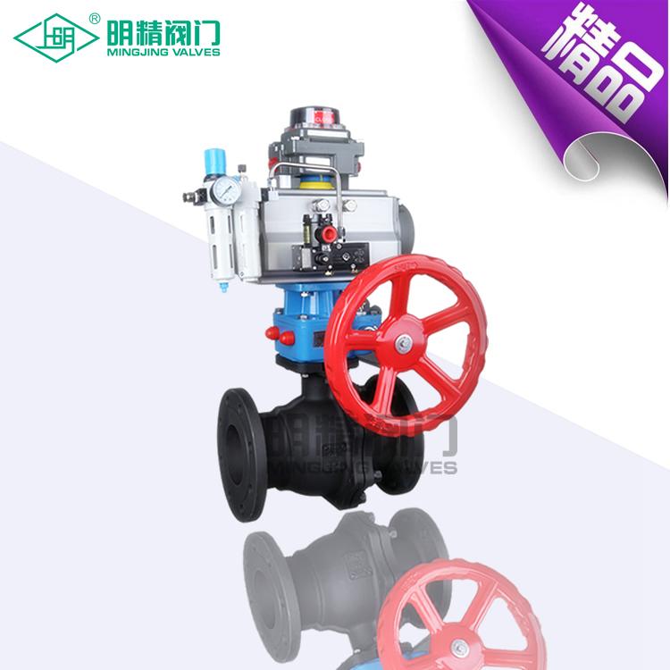 气动带手轮碳钢球阀