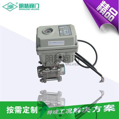 Q911F-16电动微型球阀
