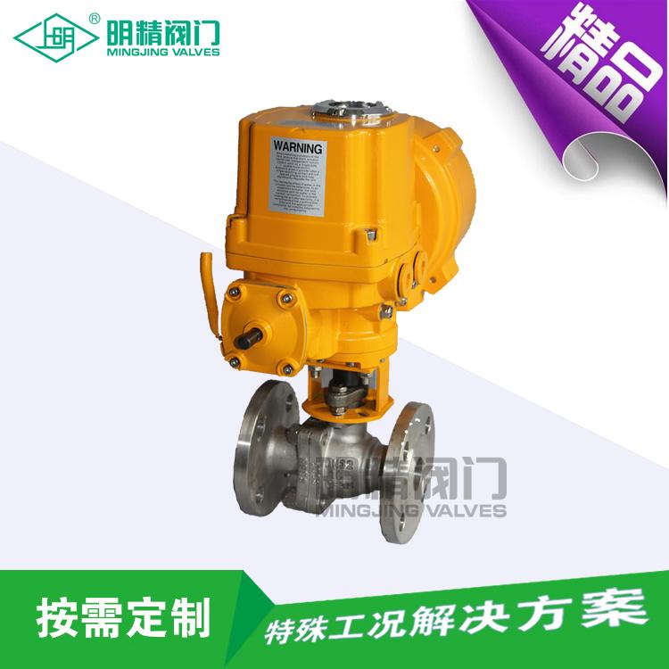 ZAJQ型电动二通调节球阀